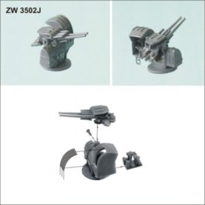 Niko Model 1:350 12.7cm /40 AA Gun Type 89 A1 with Photo Etch (2 to a pack)