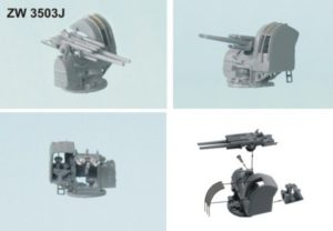 Niko Model 1:350 12.7cm /40 AA Gun Type 89 with Photo Etch (2 to a pack)