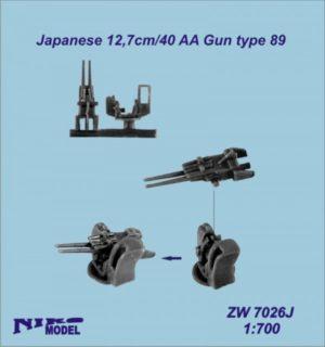 Niko Model 1:700 Japanese 12.7cm / 40 AA Gun Type 89 (4 to a pack)