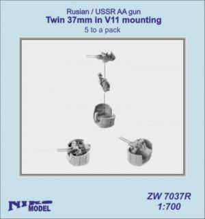 Niko Model 1:700 Russian / USSR AA Gun Twin 37mm in V11 Mounting (5 to a pack )