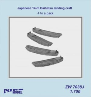 Niko Model 1:700 Japanese 14-m Daihatsu Landing Craft (4 to a pack)