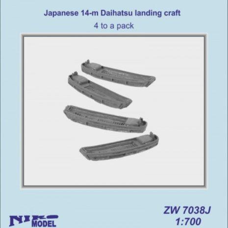 Niko Model 1:700 Japanese 14-m Daihatsu Landing Craft (4 to a pack)