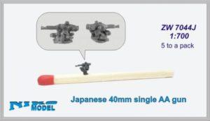 Niko Model 1:700 Japanese 40mm Single AA Gun (5 to a pack)