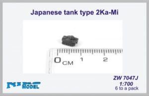 Niko Model 1:700 Japanese Tank Type 2Ka-Mi (6 to a pack)